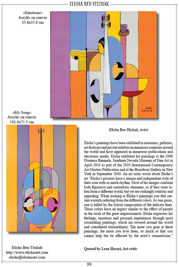 elisha-ben-yitzhak-isreali-artists-catalog-2010