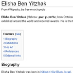 elisha-ben-yitzhak-featured-on-wikipedia