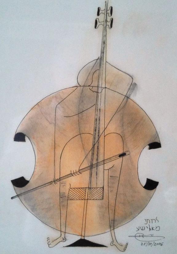 Solitude - Elisha Ben-Yitzhak